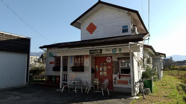 大野市内(ルーシーズマッシュバーガー Lucy's Mash Burger)